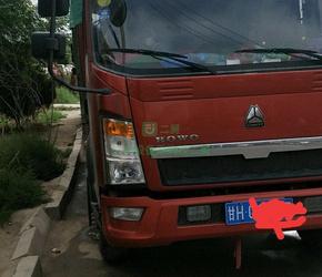 出售二手的中国重汽豪沃轻卡苍蓝3.8米