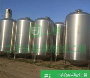转让:出售二手储罐 二手不锈钢储罐