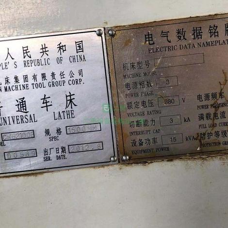 急售二手数控机床62100B八成新河南省郑州市