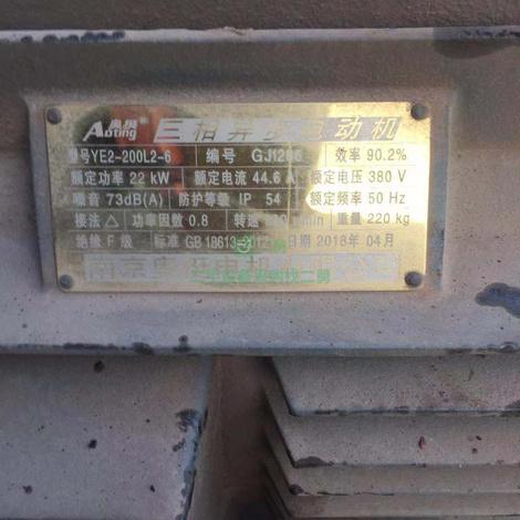 急售9成新鳄鱼剪华宏200吨1米河南省郑州市