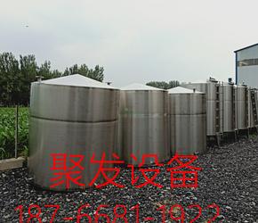 梁山销售二手5吨不锈钢储存罐  不锈钢搅拌罐