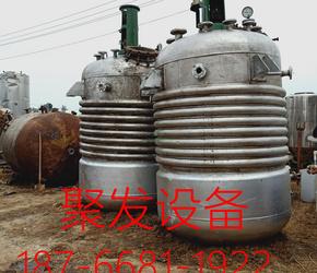 急售二手5吨不锈钢立式储罐   3吨不锈钢搅拌罐
