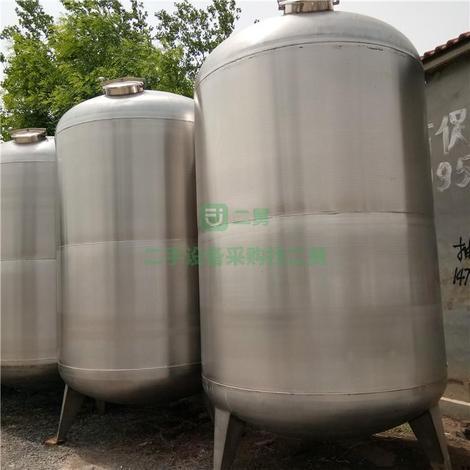 二手3000L不锈钢储存罐  200L不锈钢缓冲罐