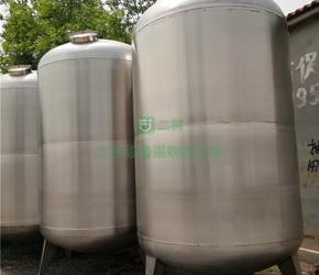 二手不锈钢电加热搅拌罐   不锈钢双层保温罐