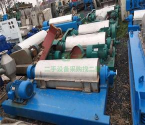 出售二手卧螺离心机 二手污水处理机卧式螺旋离心机 污水处理设备离心机