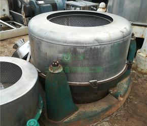 出售二手 三足离心机 专用工业大容量不锈钢离心式甩干桶