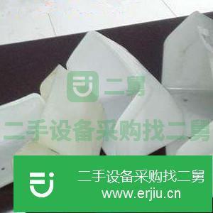 粮食二手提升机价格¥1.00