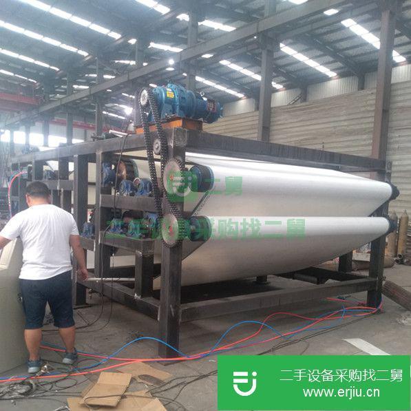 郑州意昂WDYE-1000型全自动带式二手压滤机价格¥8.80万