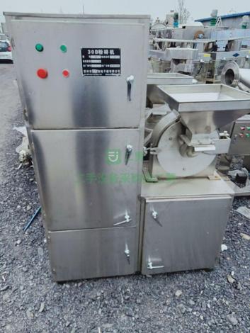 低价促销30B不锈钢粉碎机 九成新30B中草药粉碎机