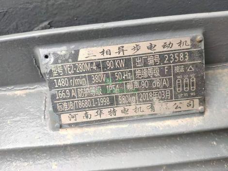 出售二手560颗粒机 木屑秸秆造粒锯末稻壳制作设备直销