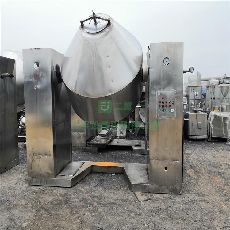 转让二手双锥混合机1000L 2000L V型混合机各种型号齐全